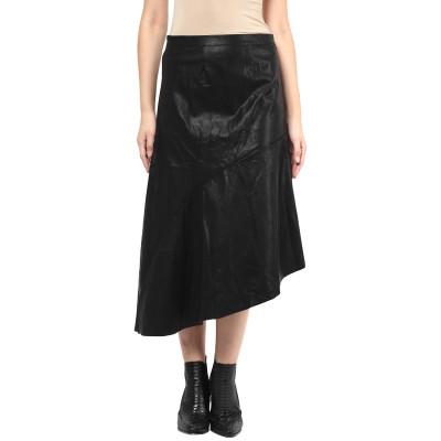 Remanika Asymmetric Leather Skirt